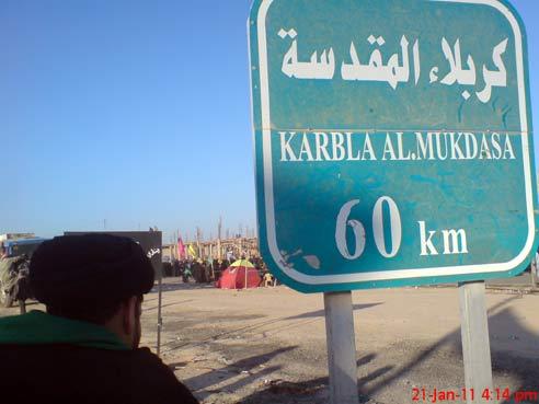 پیاده روی اربعین برای زیارت امام حسین علیه السلام