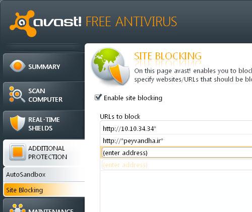 تنظیم آنتی ویروس آواست جهت بلاکه کردن آدرس های خاص